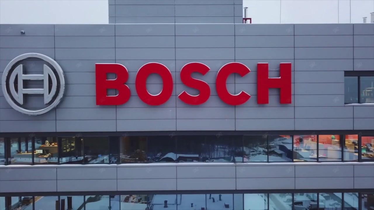 Акции Bosch достигли максисмума с марта 2020 года, достигнув 13% на рынке с ограниченным диапазоном