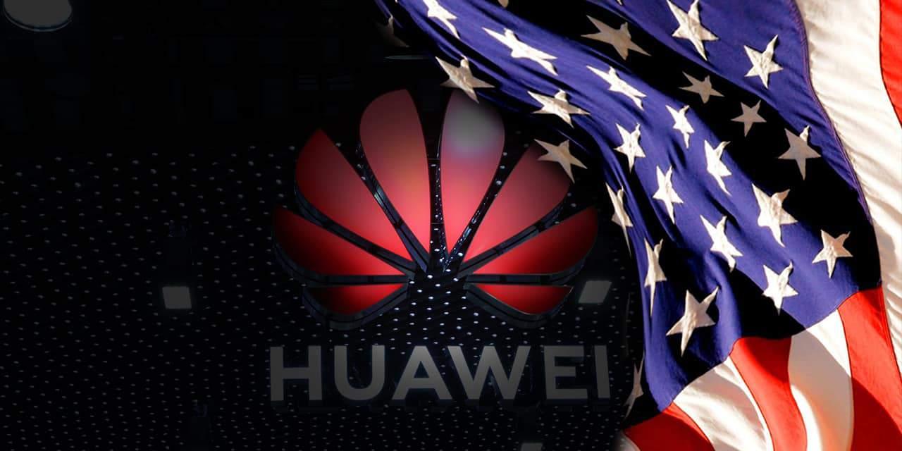 Huawei продаст смартфон за $ 15 млрд правительству Шэньчжэня, Digital China